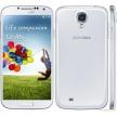 SAMSUNG İ9500 GALAXY S4 16 GB CEP TELEFONU