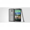 HTC ONE M8 CEP TELEFONU